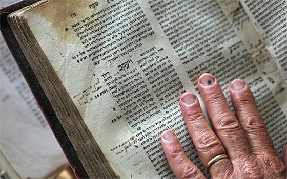 Cremonská edícia knihy Zohar (1558)